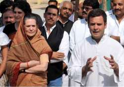congress dissolves up unit overhaul in other states likely
