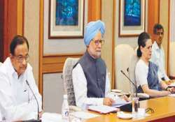 congress top brass to hold consultations on post poll