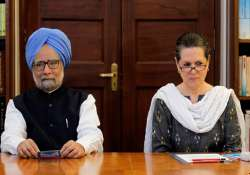 congress core group to meet this evening