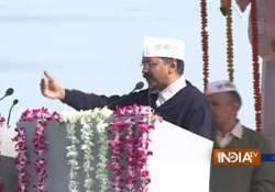 delhi cm kejriwal warns his ministers and mlas against