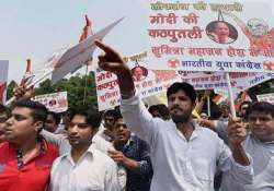 privilege motion against youth congress for protesting