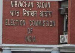parties demand withdrawal of ec s poll funding guidelines