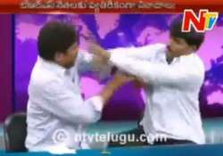 telangana youth leaders come to blows live on tv
