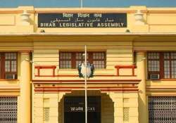bjp creates ruckus in assembly over power tariff hike
