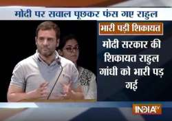 watch rahul gandhi left red faced by bengaluru students