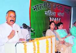 jk bjp flays centre for being soft on separatists