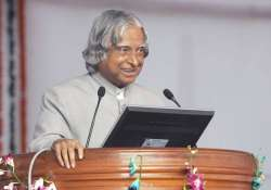 aap to set up knowledge centre in delhi in memory of dr.
