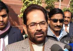 elements from both sides raking up ghar wapsi issue naqvi