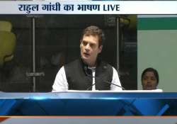 live reporting rahul says congress will elect its pm after