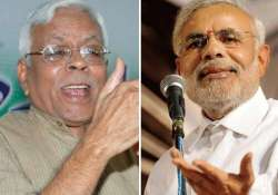 modi is very hyper doing unnecessary things says jd u
