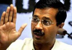 money given to media houses to defame us aap