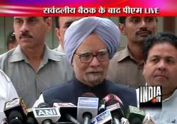 i expect constructive monsoon session pm
