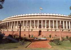 parliamentary panel for constitutional status to cji in new