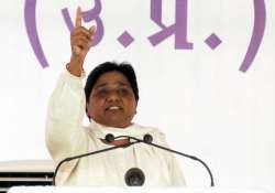 people of up will give befitting reply to mayawati for