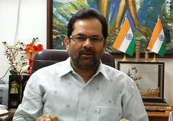 rail budget directionless anti people says bjp