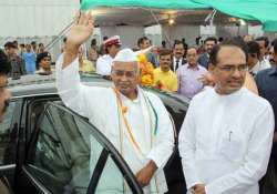 ram naresh yadav sworn in as chhattisgarh governor