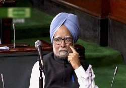 read full text of pm s statement in parliament on economic
