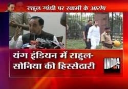 swamy alleges sonia rahul violated laws while acquiring