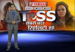 bigg toss is the first ever reality show on any indian news