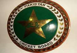 islamabad high court fines petitioners against pcb