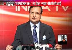 india tv will give sting tapes to bcci says rajat sharma