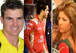 zohal hamid settles with luke mallya rcb
