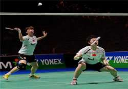 wang yu pair clinches all england doubles title