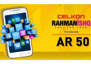 celkon rahmanishq ar50 with android 4.2 launched...