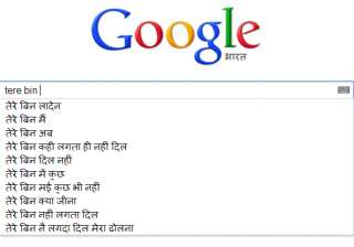 google s support for hindi extends to search...