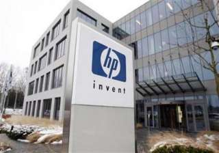 hp unveils its first workstation for indian...