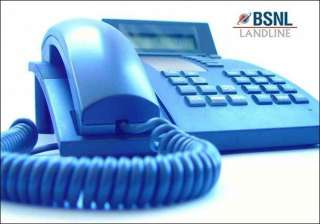 bsnl offers free pan india calling from landline...
