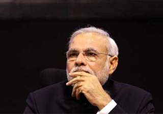 pm modi to inaugurate global exhibition on...