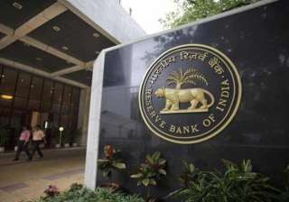 rbi s first policy review of fiscal on tuesday -...