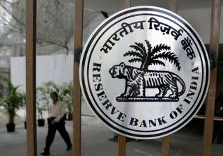 rbi against broad basing crr to include forex...