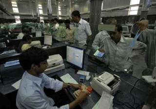 bank unions defer proposed 4 day strike - India TV