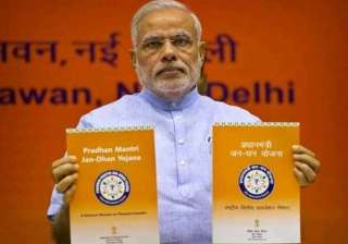 govt to link healthcare schemes with jan dhan...