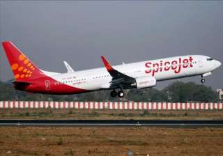 spicejet plans to raise rs 1 500 crore marans...