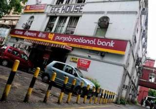 pnb revises interest rate on fds by up to 0.5 -...
