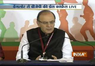 jaitley leaves for us tomorrow to attend imf...
