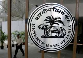 rbi asks banks to display loan interest rates on...