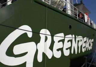 tax exemption for donations to greenpeace to be...