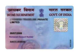 pan card to be issued within 48 hours of applying...