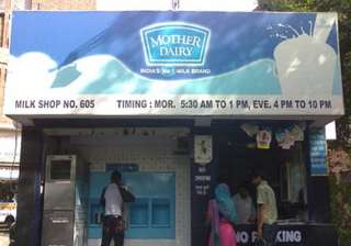 mother dairy hikes milk prices in delhi ncr by rs...