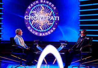 now play kbc on phone with icouch - India TV