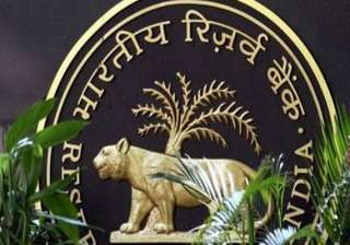 rbi likely to hold rates - India TV