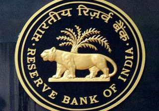 rbi s monetary policy review to dictate trend on...