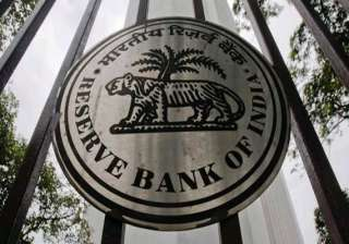 rbi to work on july 1 during annual closing of...