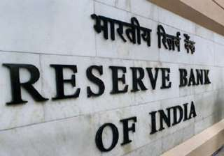 rbi defends policy status quo says inflation...
