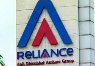 reliance jio gets a telecom service licence in...