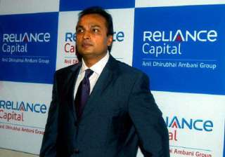 reliance capital gets rbi nod for mutual fund...